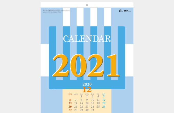 カラー文字カレンダー