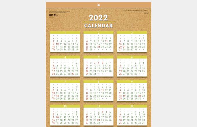 コルクメモ・カレンダー