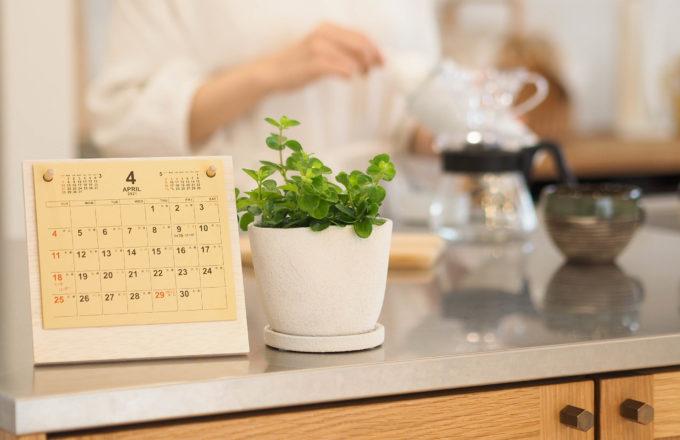〔staffおすすめカレンダー〕vol.1 思わず一目惚れ。 暮らしに溶け込む木製のカレンダー。