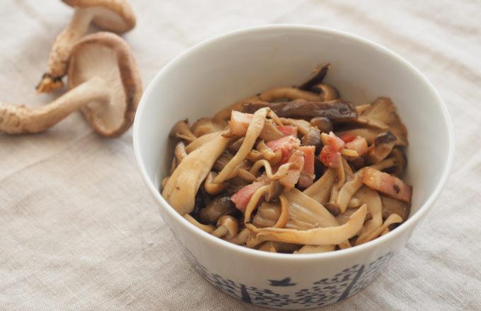 [今月のRemind 10月編] 何かと使える秋の常備菜「よりどりきのことベーコンの和風ソテー」