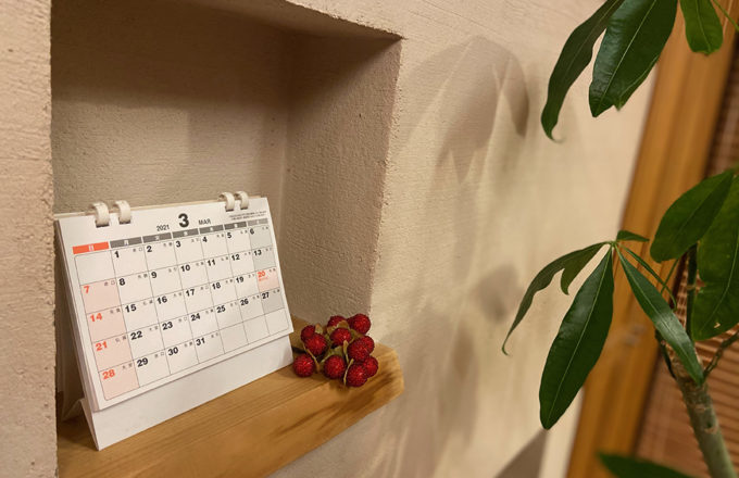 〔staffおすすめカレンダー〕vol.3 片手にちょこん。ミニマル2WAYカレンダー。